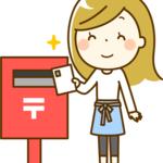 2018/7/31☆【購入して当たる】西川リビングロイヤルスターキャンペーン