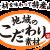 【終了しました】2018/3/20☆メイトー☆メイトープリンキャンペーン